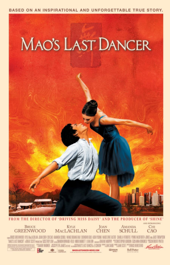 Mao's Last Dancer (2009) | Stay At Home Mum