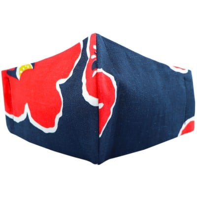 Nya Cloth Face Mask - Navy Poppy | Stay At Home Mum