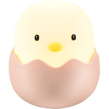 My Baby Night Light Eggshell | Stay At Home Mum